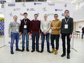 "The team of the students of VSTU took part in the Olympiad ""I'm a professional"""