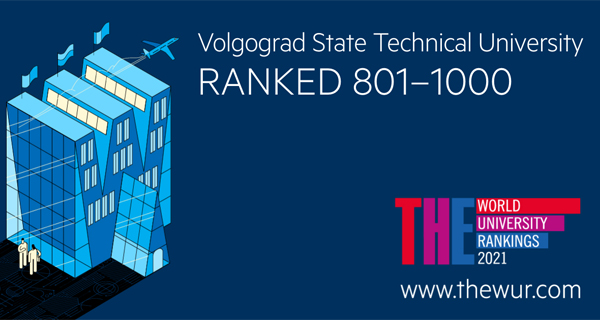 VSTU's entering the list of the world's top 1000 universities! The flagship university is for the fourth time in the Times Higher Education – World Universities Ranking 2021