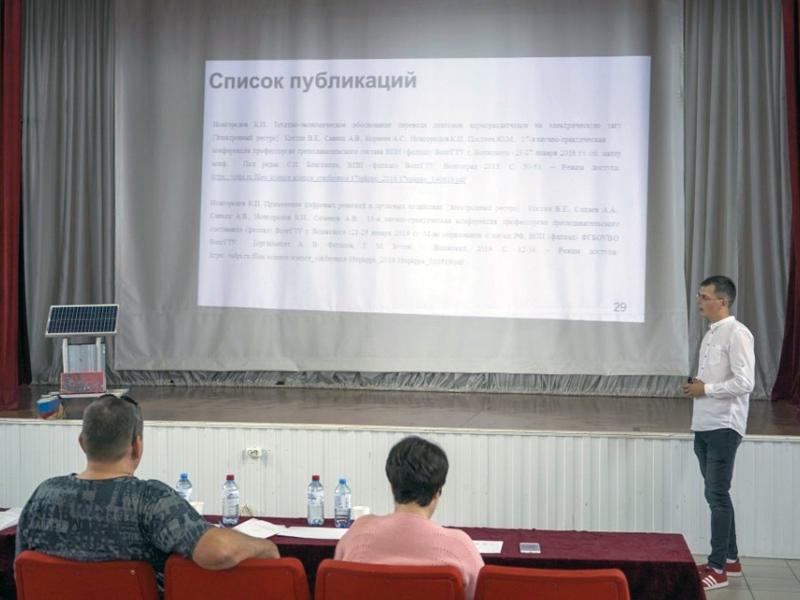 Ростов, Ставрополь и Волгоград – образовательные центры Юга