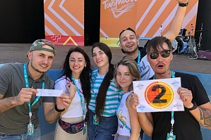 "The students of Kamyshin Technological Institute (Affiliate of VSTU) took part in the All-Russian Youth Forum ""Tavrida"""