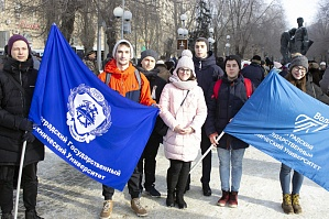Students of the flagship university took part in a rally of remembrance