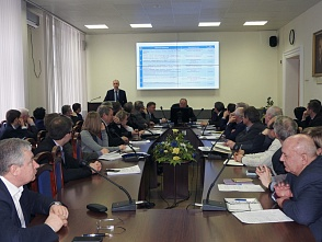 The meeting of the Rectorate at the Flagship University