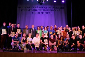 "The STEMs ""Watch out!"" and ""Welders' Children"" of VSTU got the prizes in the X regional tournament of STEMs for the Cup of the Rector of VSTU"