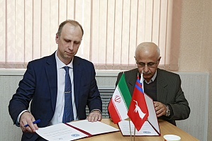 VSTU and Research and Technology Park of Gilan (Iran) signed the memorandum of understanding.