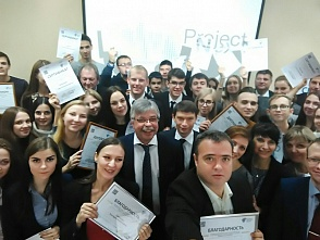 "The contest of the students' projects ""ProjectNext"" at VSTU"