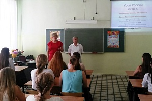 "The professor from VPI organized ""the Lesson of Russia"""