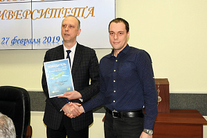 Graduate student of VSTU is the best young entrepreneur of Russia