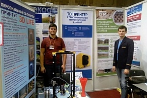"The representatives of Volzhsky Polytechnical Institute present their projects in the exposition ""PROM-VOLGA 2017"""