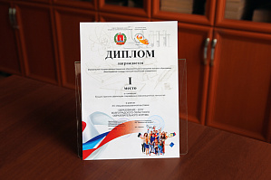 "The flagship university was awarded diplomas at the recent regional forum ""Education – 2019"""