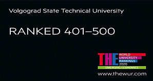 Once again VSTU has been included into the authoritative ranking of the universities of the countries with rapidly-developing economy (Emerging Economies University Rankings), presented by the British edition Times Higher Education (THE)