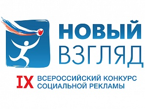 "The students of the Flagship University are invited to the contest ""New look"""