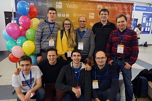 The team of VSTU returned from the final of the competitions of North Eurasia Region on students' team programming ACM ICPC – 2018 with the III degree diploma