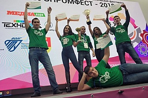 "The students of VSTU won in the All-Russian Students' Research and Technical Fest ""UNIPROMFEST-2018"""