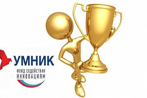 "Students of VSTU are winners of the program ""UMNIK"" within the framework of the national program ""Digital economy of the Russian Federation"""
