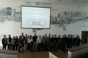 "The VI International Research and Practice Conference ""Progress of transport vehicles and systems - 2018"" took place at VSTU"
