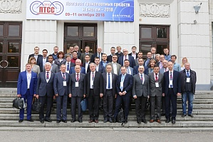 "The VI International Research and Practice Conference ""Progress of transport vehicles and systems - 2018"" at VSTU"
