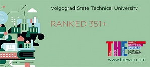 Volgograd State Technical University hits the Times Higher Education Emerging Economies University Rankings 2018
