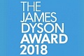 "The international prize in the area of engineering projecting and industrial design ""James Dyson Award""-2018"
