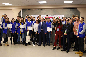 Young entrepreneurs from VSTU have successfully defended their project at the all-Russian competition