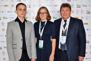 "The students of Kamyshin Technological Institute (Affiliate) of VSTU took part in the XI International Research and Technical Conference ""Power engineering through the eyes of the youth"" in Kazan"