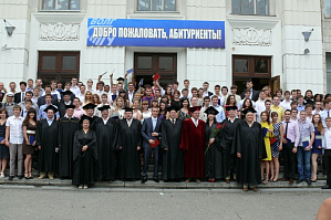 Study at Volgograd State Technical University!