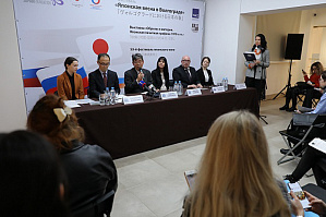 Festival in the Volgograd region opened the year of interregional exchanges between Japan and Russia