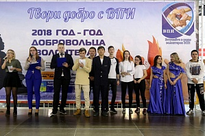 "The students and workers of Volzhsky Polytechnic Institute (Affiliate of VSTU) organized the charity concert ""Do good with VPI"""