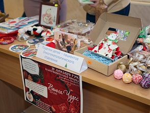 "The annual Christmas Charity Fair ""Snowstorm of Miracles"" at VSTU"