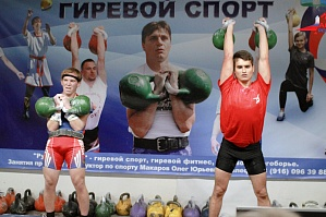 The students of VSTU took part in the Х All-Russian Fest of the Students' Sport